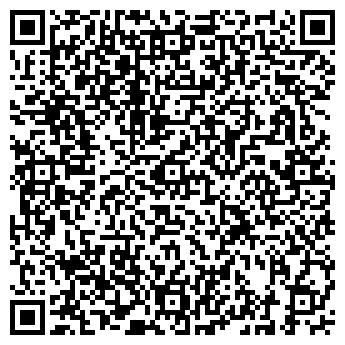 QR-код с контактной информацией организации АЛЕШИН-СТУДИО