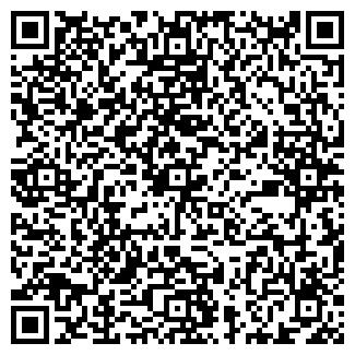 QR-код с контактной информацией организации БРВ МЕБЕЛЬ