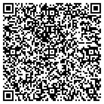 QR-код с контактной информацией организации КОМПАНЬОН-МЕБЕЛЬ
