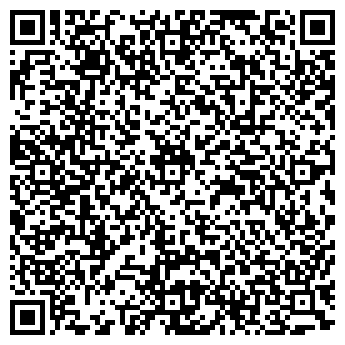 QR-код с контактной информацией организации ЛЕНИНСКОГО АТО ЖЭУ № 6