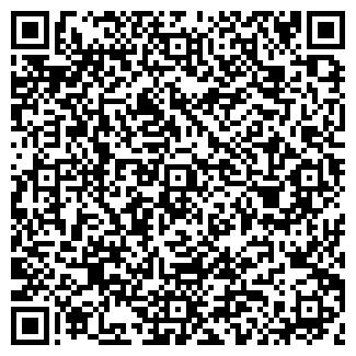 QR-код с контактной информацией организации КАЛЯ-МАЛЯ