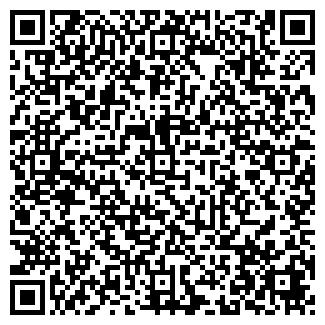 QR-код с контактной информацией организации САЛОН КУХНИ