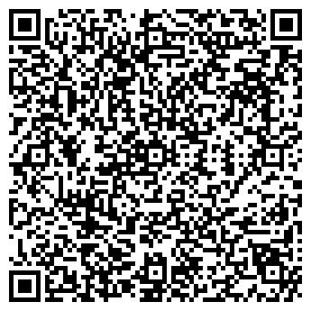 QR-код с контактной информацией организации РАДАЕВА И.В.