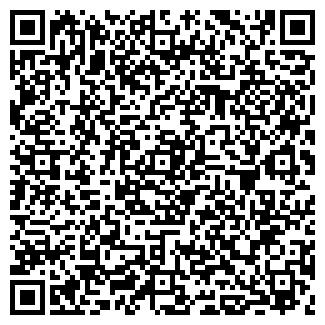 QR-код с контактной информацией организации ПЛАСТИКА С
