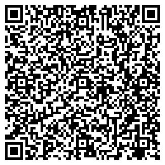 QR-код с контактной информацией организации ЯПОША