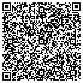 QR-код с контактной информацией организации ДЕТСКИЙ САД № 2143
