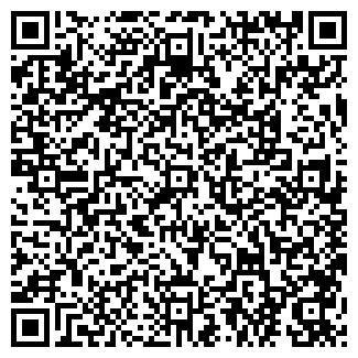 QR-код с контактной информацией организации БОЯРСКОЕ