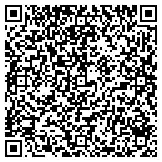 QR-код с контактной информацией организации ВОСТОКСИТИ