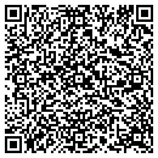 QR-код с контактной информацией организации ОАО УГЛЕМАШ