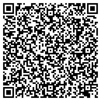 QR-код с контактной информацией организации КРЕNDЕЛЬ
