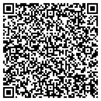 QR-код с контактной информацией организации СТАРЫЙ ПАРК