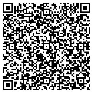 QR-код с контактной информацией организации СТО ПУДОВ