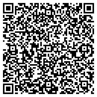 QR-код с контактной информацией организации ФАНДОРИНЪ