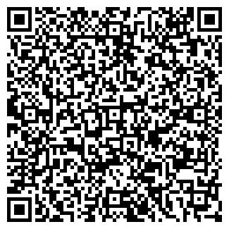 QR-код с контактной информацией организации ШАШЛЫЧНАЯ