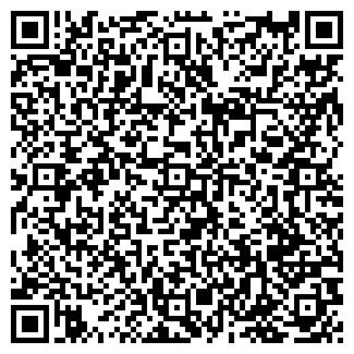 QR-код с контактной информацией организации ЭКСПРОМТО