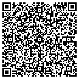 QR-код с контактной информацией организации TAKE & CAKE
