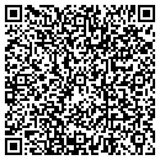 QR-код с контактной информацией организации ВОСЕМЬ СКАКУНОВ
