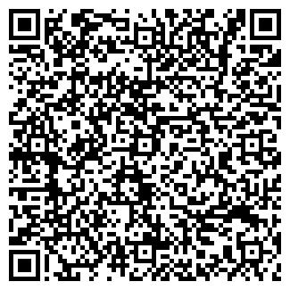 QR-код с контактной информацией организации БАЗАЕВА Е.В.