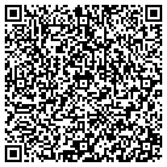 QR-код с контактной информацией организации ЕРЁМИНА Т.Б.