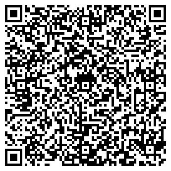 QR-код с контактной информацией организации ПОЗДНЯКОВА С.А.