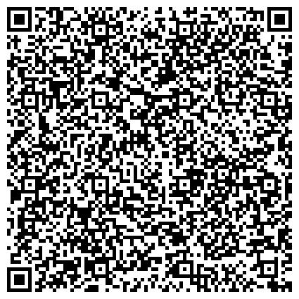 QR-код с контактной информацией организации ОБЩЕСТВЕННАЯ ПРИЁМНАЯ ПОЛНОМОЧНОГО ПРЕДСТАВИТЕЛЯ ПРЕЗИДЕНТА В ЦФО ПО ИСТРИНСКОМУ МУНИЦИПАЛЬНОМУ РАЙОНУ