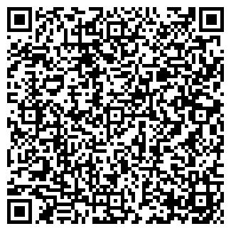 QR-код с контактной информацией организации ШКОЛА № 6