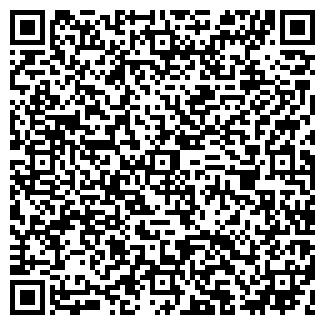QR-код с контактной информацией организации СТРОЙ-РОСТ