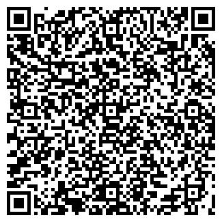 QR-код с контактной информацией организации АЛЬТИС