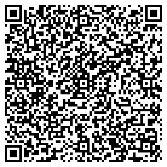 QR-код с контактной информацией организации АЛЬЯНС-ПЛАСТ