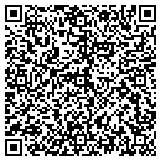 QR-код с контактной информацией организации ВРЕМЯ КОМФОРТА