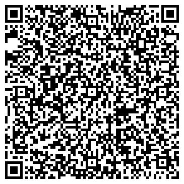 QR-код с контактной информацией организации КОРОЛЁВСКИЙ СТИЛЬ