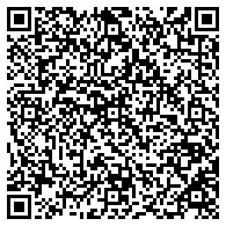 QR-код с контактной информацией организации ЛАТЕРАЛЬ
