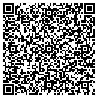 QR-код с контактной информацией организации ОКНА ДЛЯ ВАС +