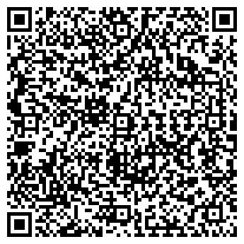 QR-код с контактной информацией организации ОКНА КОРОЛЁВА