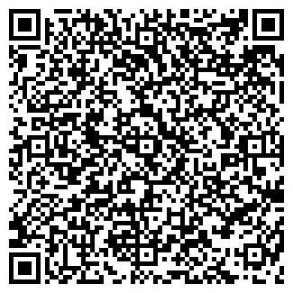 QR-код с контактной информацией организации ОКНА МАСТЕР +