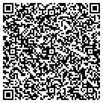 QR-код с контактной информацией организации КАВИТРОН
