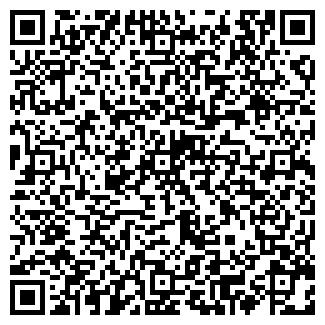 QR-код с контактной информацией организации Р-ДЕНТА