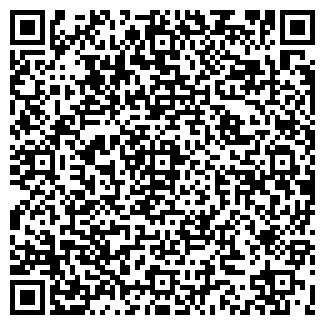 QR-код с контактной информацией организации СТОМИС