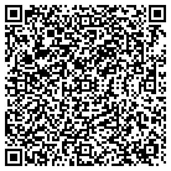 QR-код с контактной информацией организации РУМЯНЦЕВСКАЯ ШКОЛА