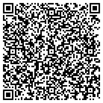 QR-код с контактной информацией организации 3Д СТОМАТОЛОГИЯ