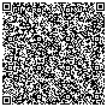 QR-код с контактной информацией организации КОРОЛЁВСКАЯ ЦЕНТРАЛЬНАЯ ГОРОДСКАЯ БОЛЬНИЦА