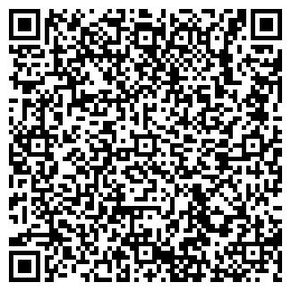 QR-код с контактной информацией организации STO COMPANY