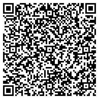 QR-код с контактной информацией организации По культуре