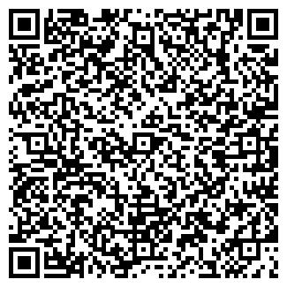 QR-код с контактной информацией организации Архитектуры