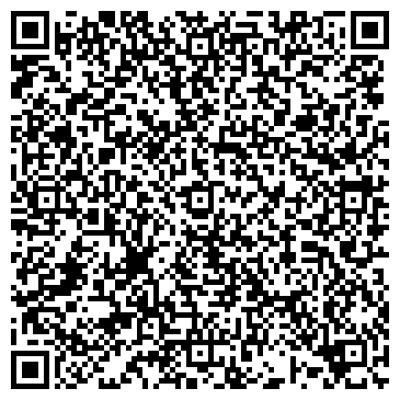 QR-код с контактной информацией организации ДЕДОВСКАЯ СПЕЦИАЛЬНАЯ (КОРРЕКЦИОННАЯ) ШКОЛА-ИНТЕРНАТ