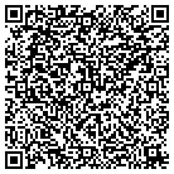 QR-код с контактной информацией организации Организационно-кадровое