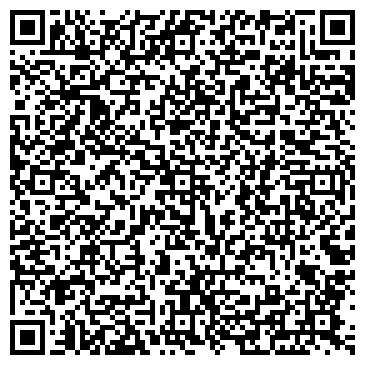 QR-код с контактной информацией организации Отдел учёта и распределения жилья