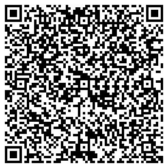 QR-код с контактной информацией организации По строительству