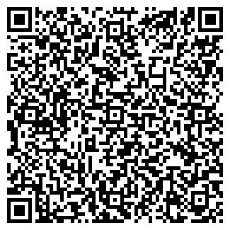 QR-код с контактной информацией организации Снабжения