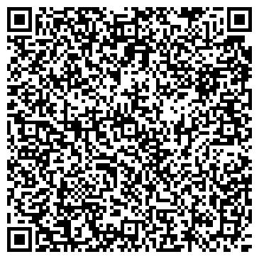 QR-код с контактной информацией организации ИСТРИНСКАЯ ГОРОДСКАЯ ПРОКУРАТУРА